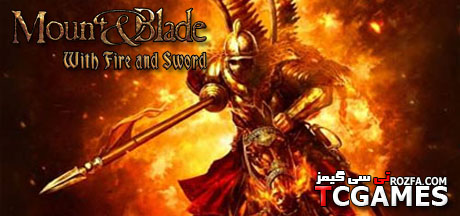 ترینر بازی Mount and Blade With Fire and Sword