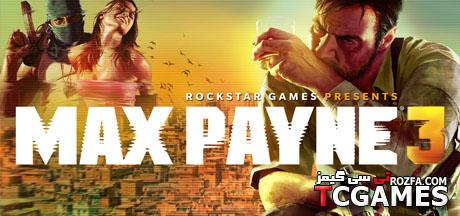 سیو گیم مکس پین Max Payne 3