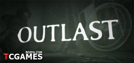 ترینر بازی Outlast +5 Trainer LinGon
