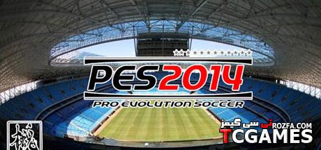 ترینر و رمزهای بازی PES 2014