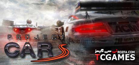 کرک بازی Project CARS نسخه 3DM