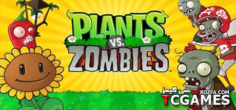 ترینر و رمزهای بازی Plants vs Zombies