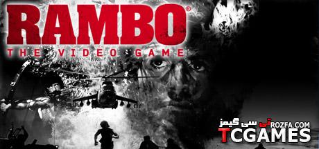 ترینر و رمزهای بازی رامبو Rambo The Video Game