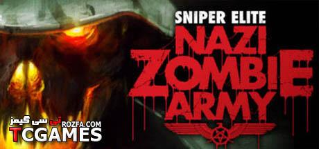 ترینر بازی Sniper Elite: Nazi Zombie Army
