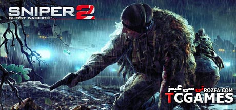 ترینر بازی Sniper Ghost Warrior 2