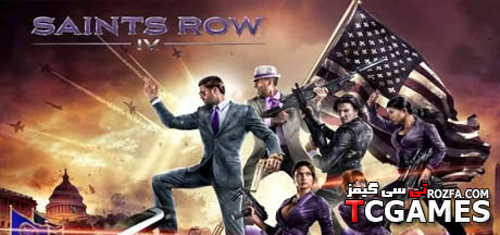 سیو گیم Saints Row IV Save Game