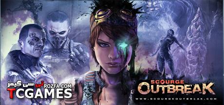 ترینر و کدهای تقلب بازی Scourge Outbreak