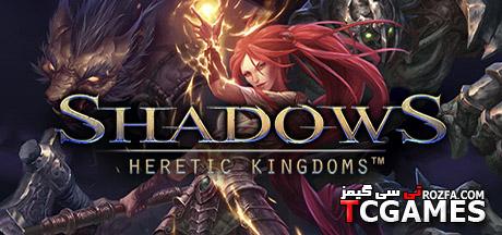 دانلود ترینر جدید بازی Shadows Heretic Kingdoms