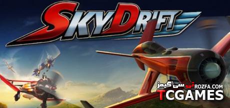 ترینر جدید بازی SkyDrift