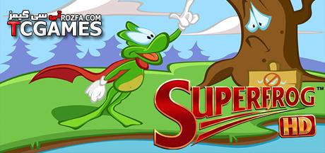 ترینر بازی Superfrog HD trainer +4 V1.0 MrAntiFun