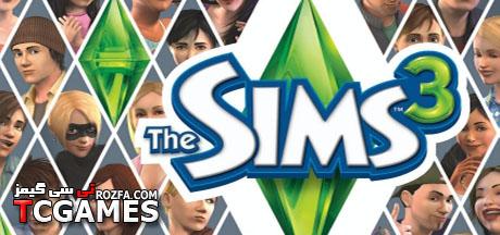 ترینر بازی سیمز The Sims 3