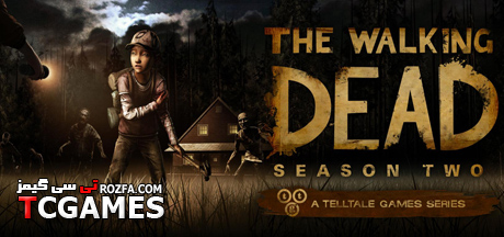ترینر بازی The Walking Dead Season 2