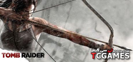 سیو گیم 100% تام رایدر Tomb Raider 2013