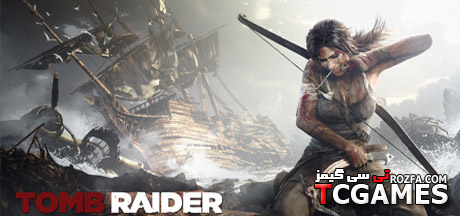 ترینر بازی تام رایدر 2013 Tomb Raider