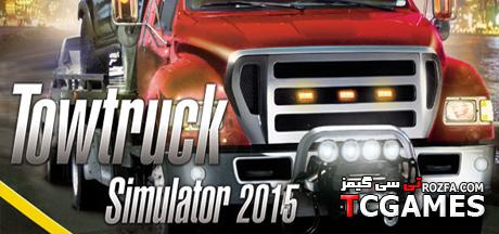 کرک بازی Towtruck Simulator 2015