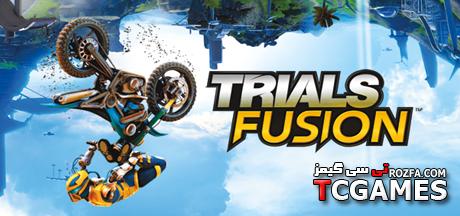 ترینر بازی Trials Fusion