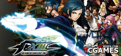 ترینر بازی The King Of Fighters XIII Trainer +5 V1.0 MrAntiFun