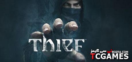 ترینر بازی سارق 2014 Thief