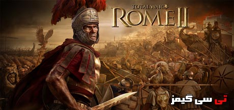 ترینر رایگان Total War Rome 2 (All Versions) +6 Trainer