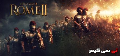 ترینر بازی Total War Rome II v1.0 +3 Trainer Fixed