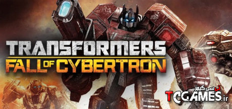 ترینر بازی Transformers Fall Of Cybertron