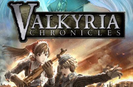 دانلود ترینر بازی Valkyria Chronicles