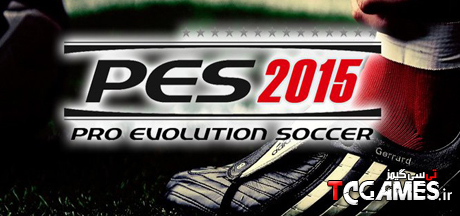 کرک و آپدیت جدید بازی PES 2015