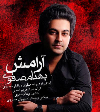پیشواز ایرانسل آلبوم آرامش بهنام صفوی