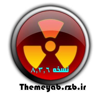 دانلود نیوک فارسی نسخه 8.3.6