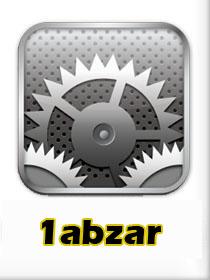 وبسایت شماره3 : یک ابزار ( 1abzar )