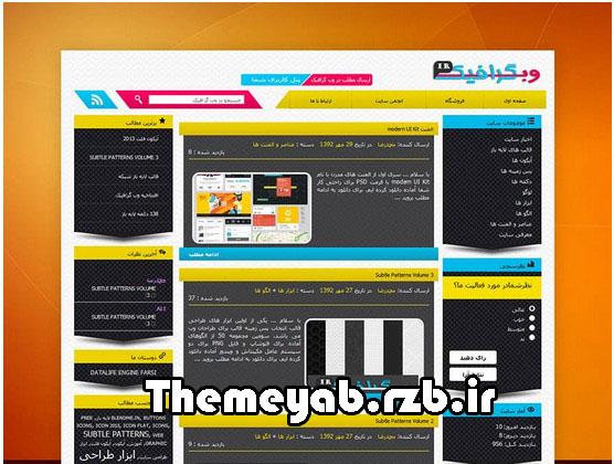 قالب سایت وب گرافیک دیتالایف 10.1