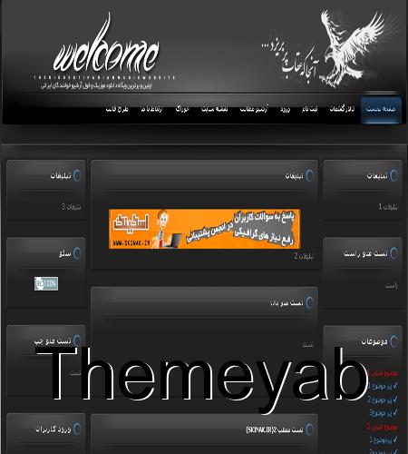 قالب بزرگترین پایگاه اینترنتی موسیقی ایران(ganja2music.com) برای رزبلاگ