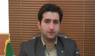 شهرداري توپ آغاج