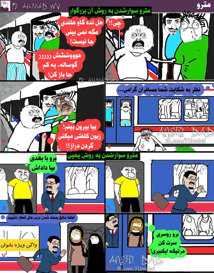 http://rozup.ir/up/trolfarsi/Pictures/trol-bus-angydad.jpg