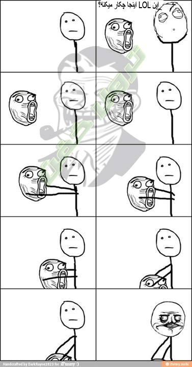 وای ترکیدم از خنده !!!!!!