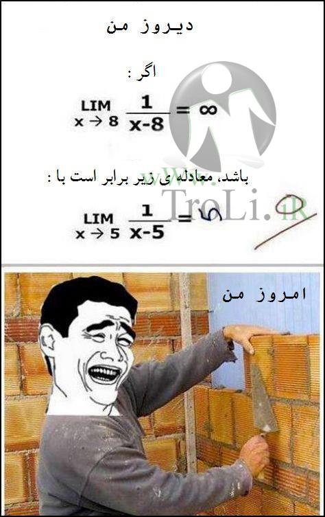 ریاضی محض