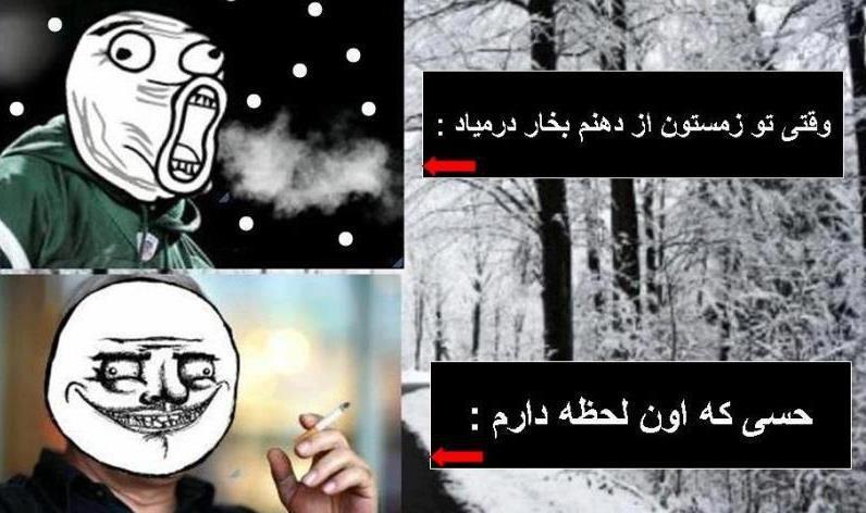 سیگار یا بخار