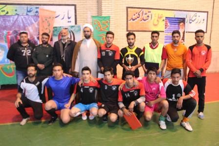 مسابقات فوتسال جام شهید میر احمدی برگزار شد