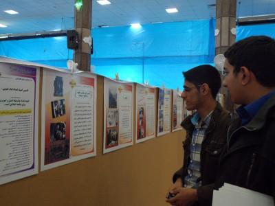 نمایشگاه عکس با موضوع دستاوردهای انقلاب اسلامی