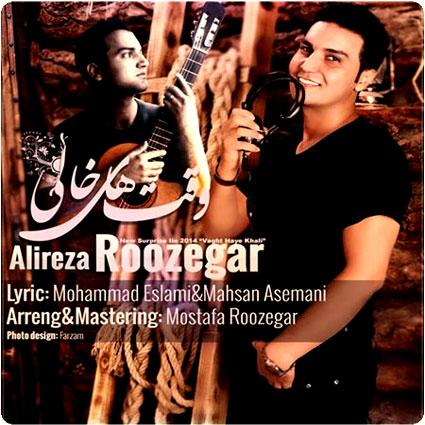 http://rozup.ir/up/vaskeh/SHOND/000000/Alireza-Roozegar-Vaghthaye-Khali_SHOND.jpg