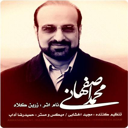 http://rozup.ir/up/vaskeh/SHOND/000000/Mohammad_Esfahani_Zarin_K_SHOND.jpg