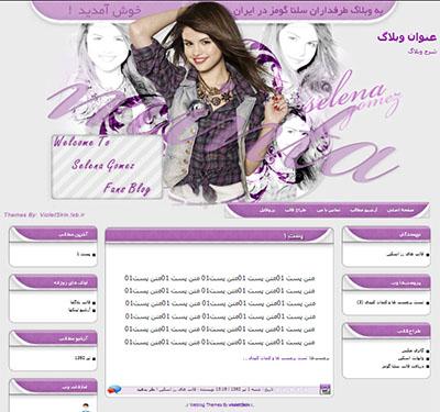 http://rozup.ir/up/violetskin/VioletSkin/SelenaGomez_2/View21.jpg