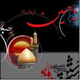 کد صفحه ورودی محرم برای وبلاگ