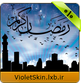 http://rozup.ir/up/violetskin/logo/10.png