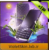 http://rozup.ir/up/violetskin/logo/13.png