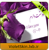 http://rozup.ir/up/violetskin/logo/17.png