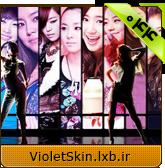 http://rozup.ir/up/violetskin/logo/44.png