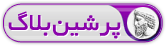 http://rozup.ir/up/violetskin/theme/PersianBlog.png