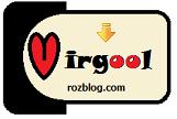 وبلاگ تفریح و سرگرمی ویرگول