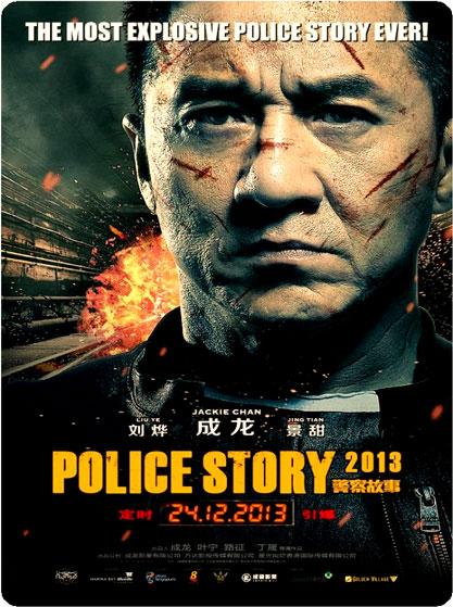 http://rozup.ir/up/vsdl/0/0/Police-Story-2013_VSDL.jpg